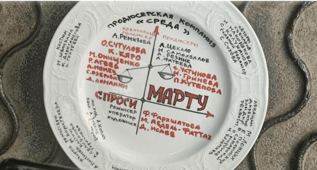 Кадры из сериала Спроси Марту сериал 2020