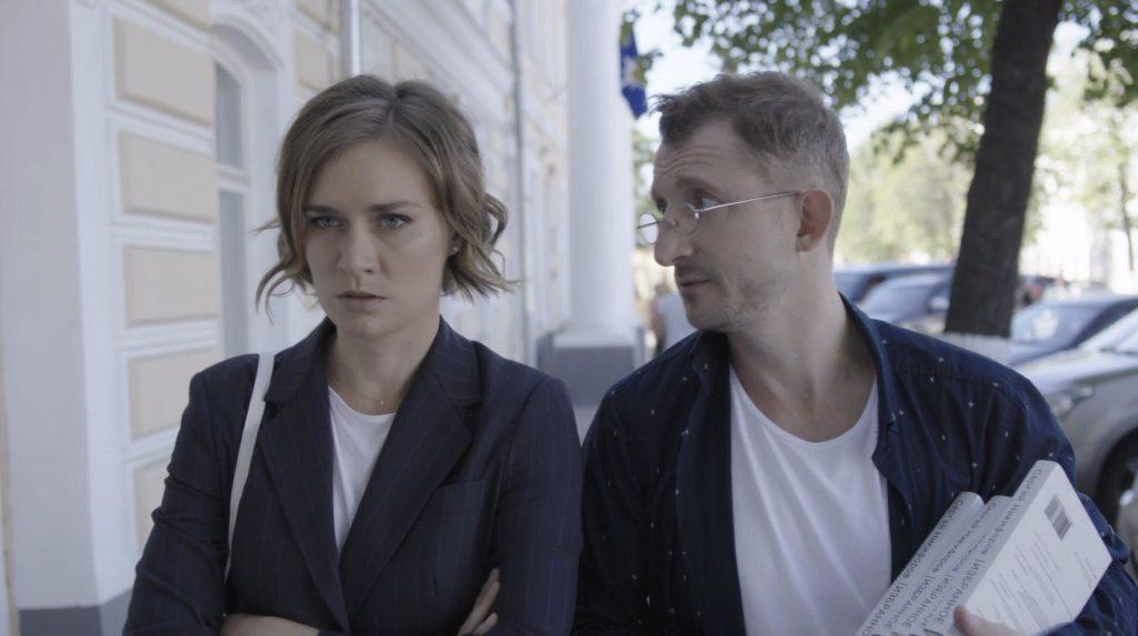 Кадры из сериала Женщина в состоянии развода сериал 2020