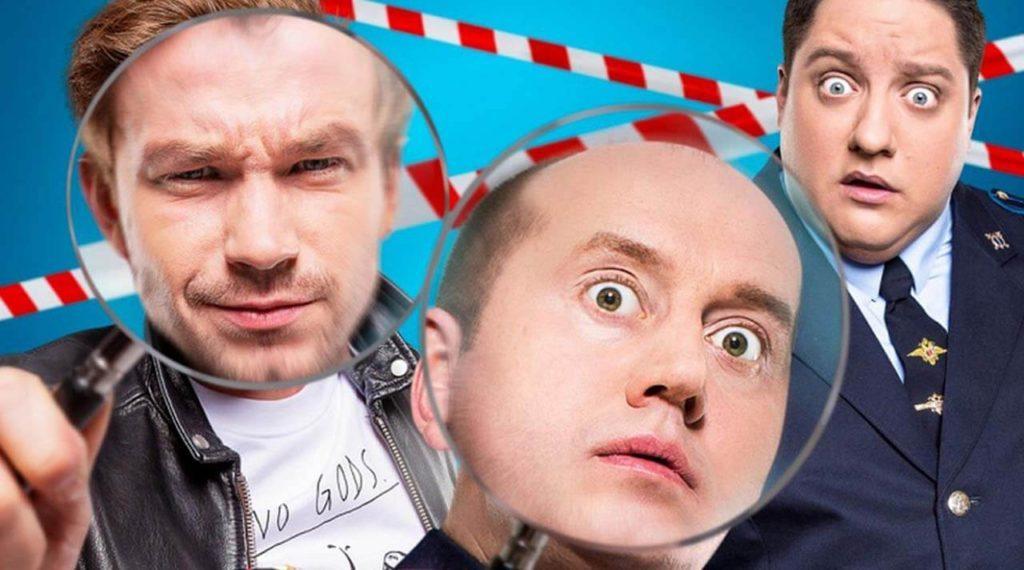 Кадры из сериала Полицейский с рублёвки 6 сезон