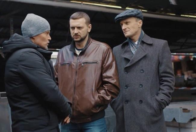 Крысолов 2 сезон — дата выхода криминальной драмы, трейлер