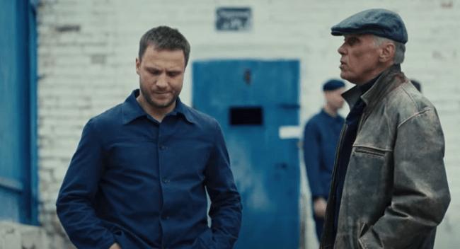 Плут 2 сезон — анонс новых серий детективного сериала